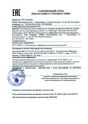 Хирургическое лечение пролапса органов малого таза с использованием сетчатых эндопротезов в Санкт-Петербурге