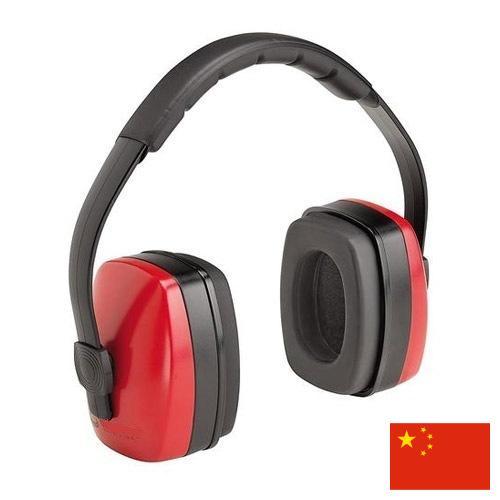 наушники защитные из Китая