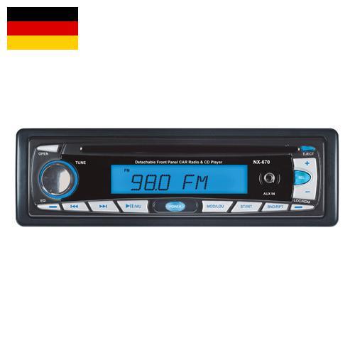 Автомагнитолы из Германии