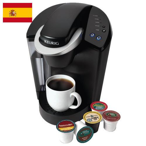 Кофеварки из Испании